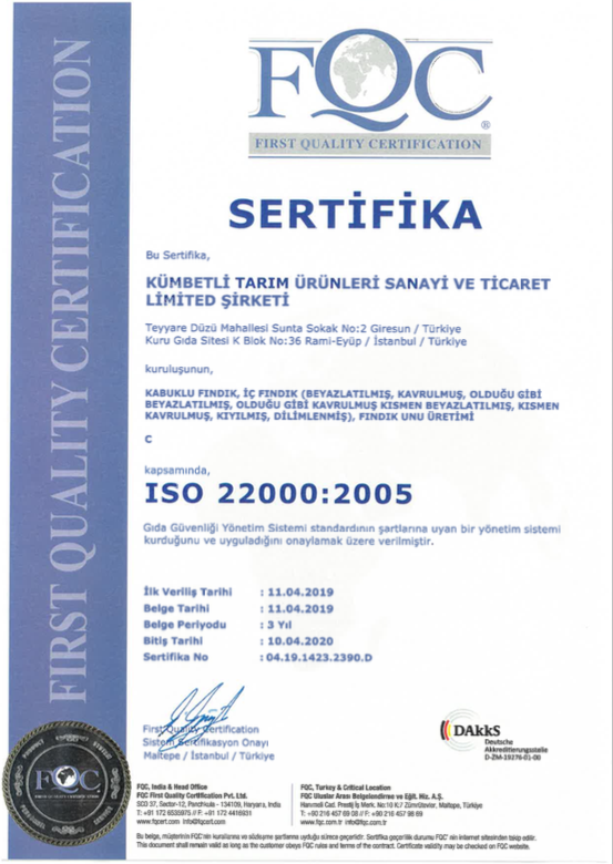 iso2200-2005